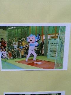 20051205-PA0_0002.jpg