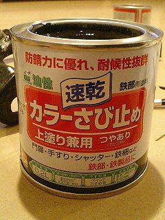 20080313-PA0_0030.JPG