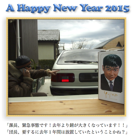 2015nenga_web
